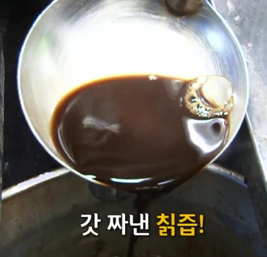 중탕(숙성)칡즙 (알뜰형 50포) ..