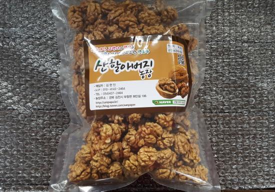 살호두 온살1kg