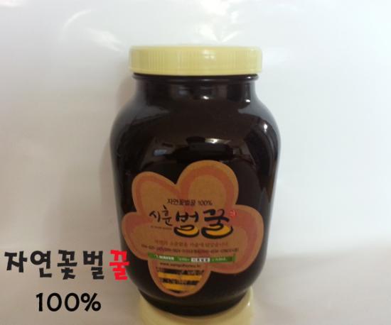 밤꿀(2.4kg)