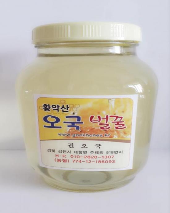 아카시아꿀 1.2kg
